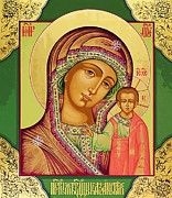 Madonna And Child Art by Christian Art