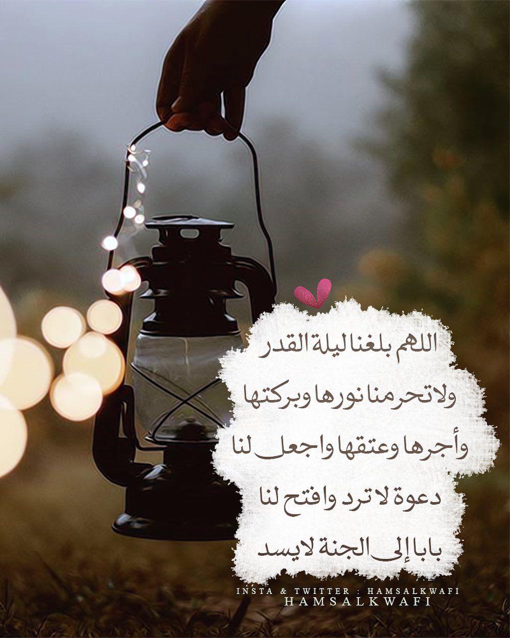 Instagram Post By كہ ن ذا أثہ ـر May 25 2019 At 4 45pm Utc Ramadan Images Ramadan Mubarak Wallpapers Ramadan Greetings