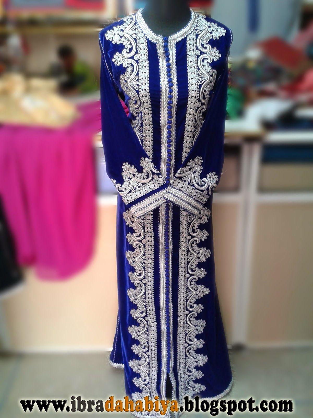 33 ثوب المبرة و الطرز الفضي و السفيفة كل هذا في قفطان مغربي Caftan Moroccan Caftan Maxi Dress