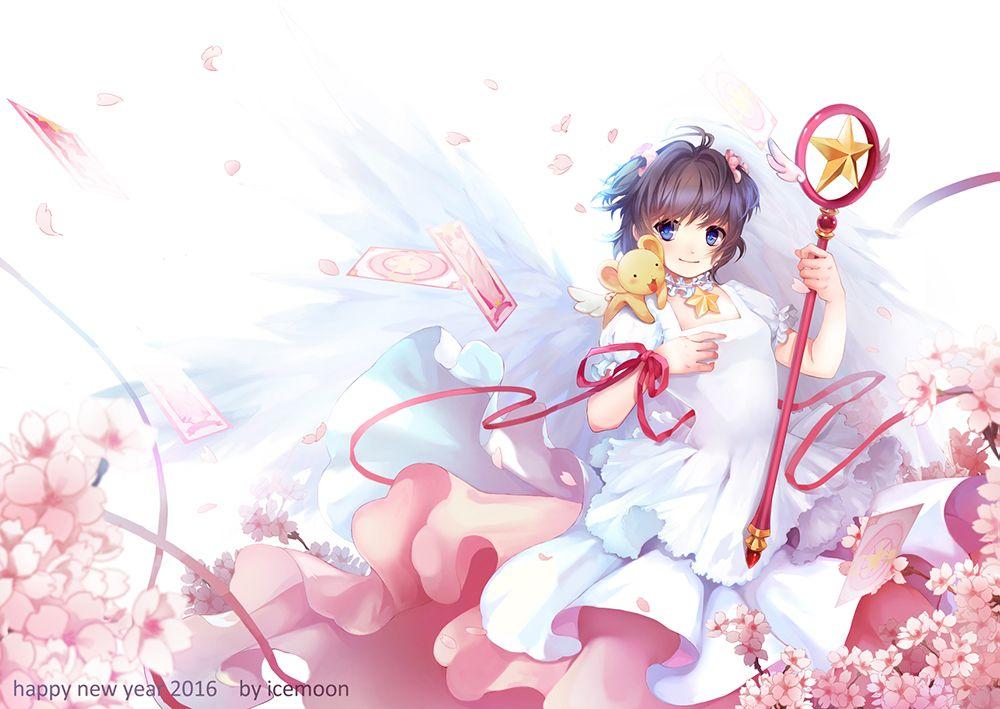 Pinterest | Happy New Year Anime | Pinterest