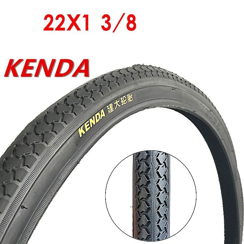 Kenda Bicycle Tire 22 22 Inch 22 1 3 8 2 125 1 75 Bmx Bike Tyres Kids Mountain Bike Tires Tires For Mtb For Cyclin Mountain Bike Tires Bicycle Tires Bmx Bikes
