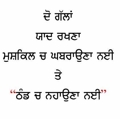 whatsapp dp with status 14 | rangi | Punjabi love quotes
