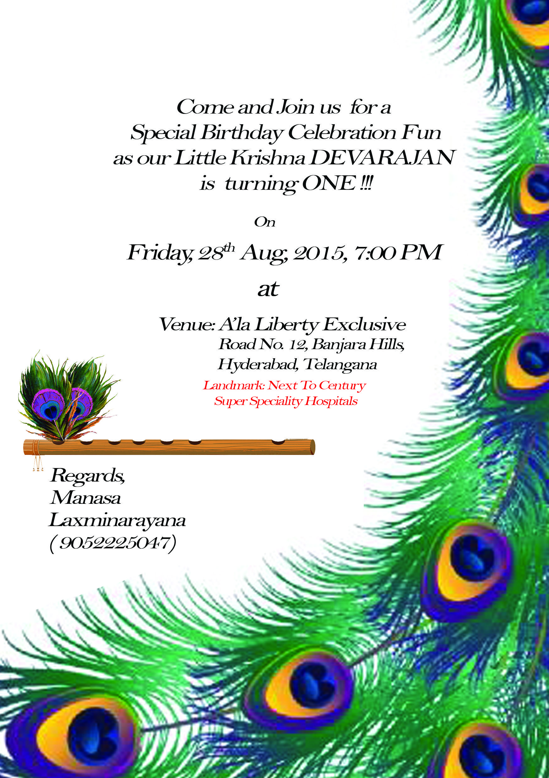 Krishna Theme Invitation Card | Birthday Invitations ...