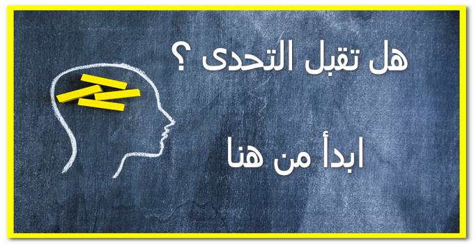 اختبر معلوماتك العامة الثقافية والدينية واقبل التحدى Neon Signs Blog Posts Blog