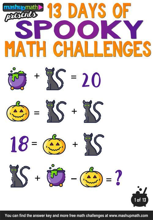 Are Your Kids Ready for 13 Days of Spooky Math Challenges?