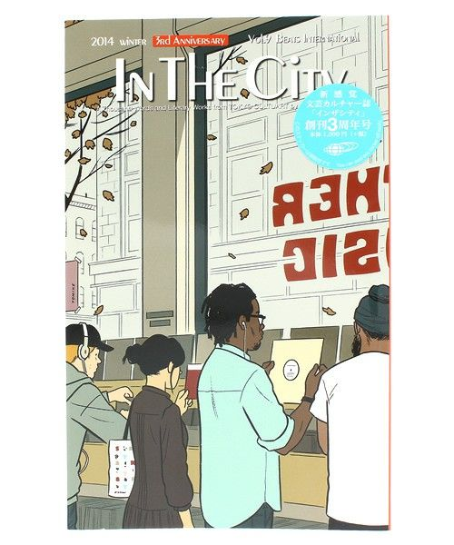 TOKYO CULTUART by BEAMS / IN THE CITY vol.9 / Beats International