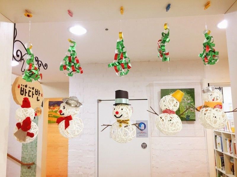 겨울만들기자료 유치원 어린이집 겨울 크리스마스 만들기 사진 자료 모음 네이버 블로그 크리스마스 크리스마스 아이디어 공예
