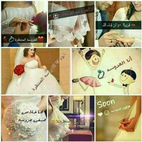 Pin By Loola Ala On افكار زفاف Wedding Dresses Lace Wedding Dresses Lace Wedding