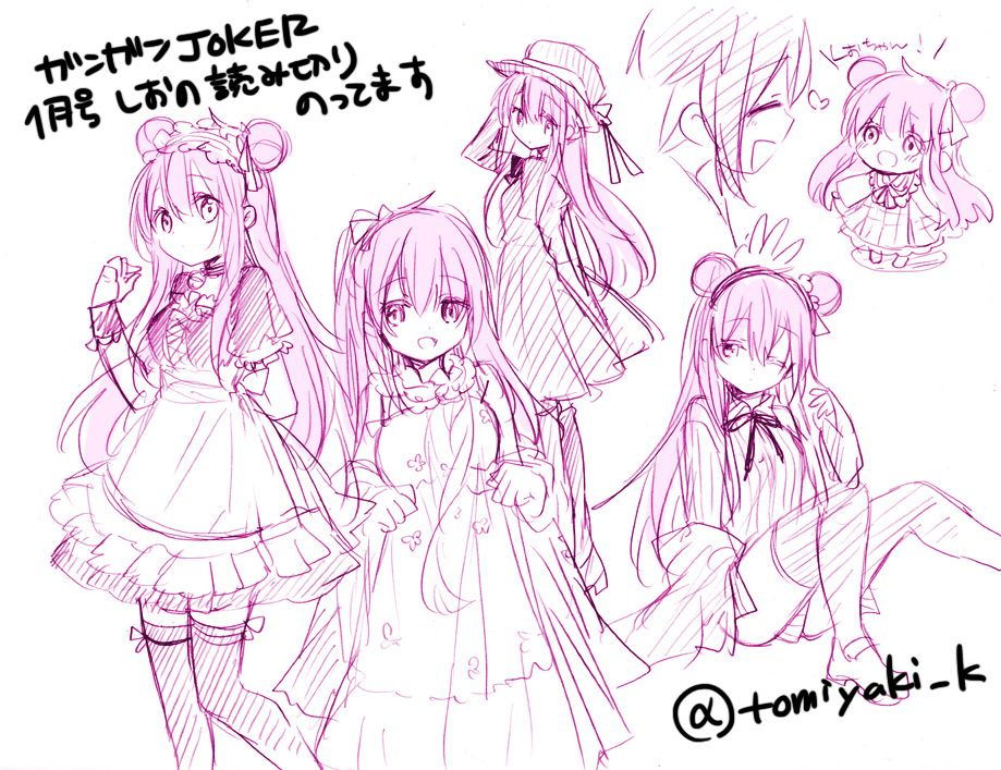鍵空とみやき on twitter character design yandere drawing tutorial