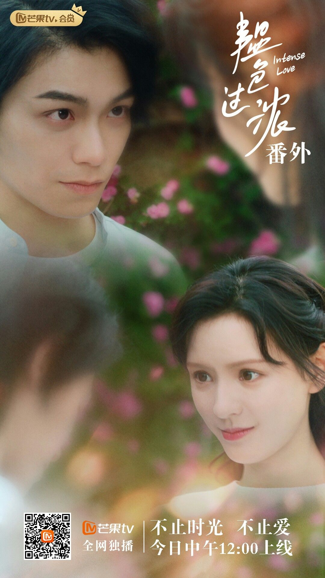 Pin by winniC on 陸劇 in 2020 Intense love, Intense, Yuxi