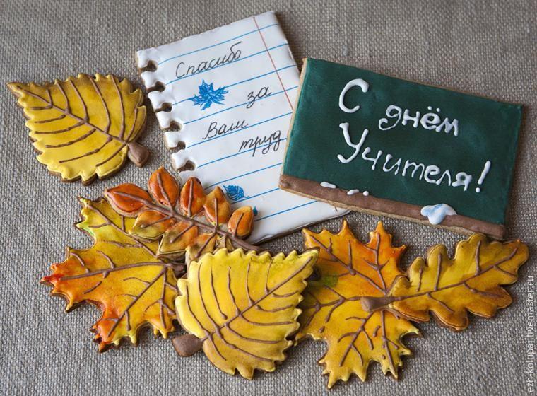 Осенняя открытка с листьями, надписью