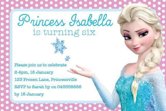 Frozen Birthday Party Invitation Etsy
