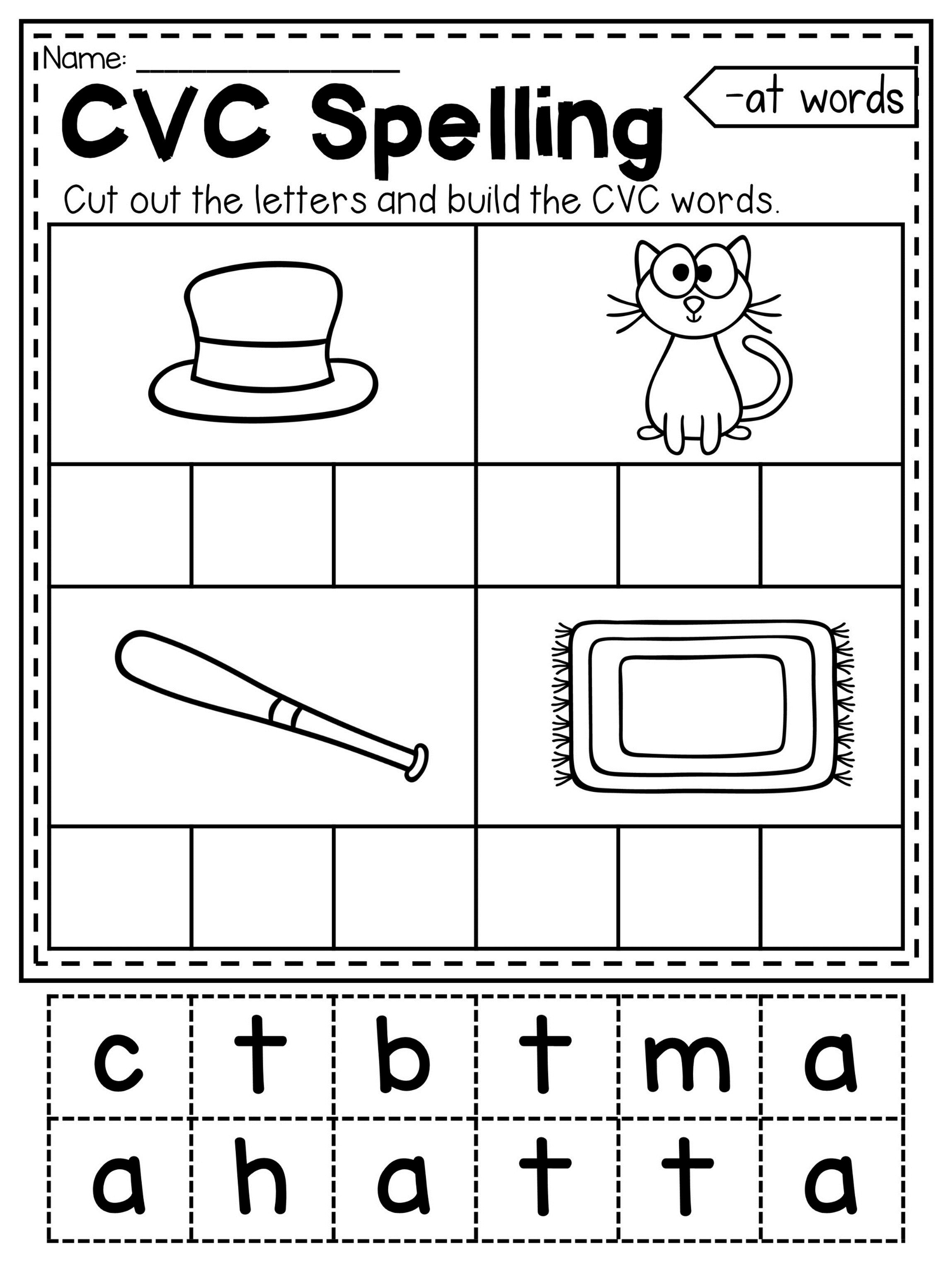 Mega Cvc Worksheet Pack Pre K Kindergarten My Tpt Store