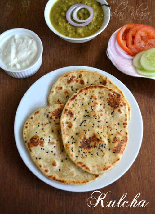 Kulcha recipe indian bread recipes indian khana indian fusion kulcha recipe without yeast or kulcha naan kulcha paratha is called is flat indian bread served as breakfast with chole kulcha in stove top forumfinder Gallery