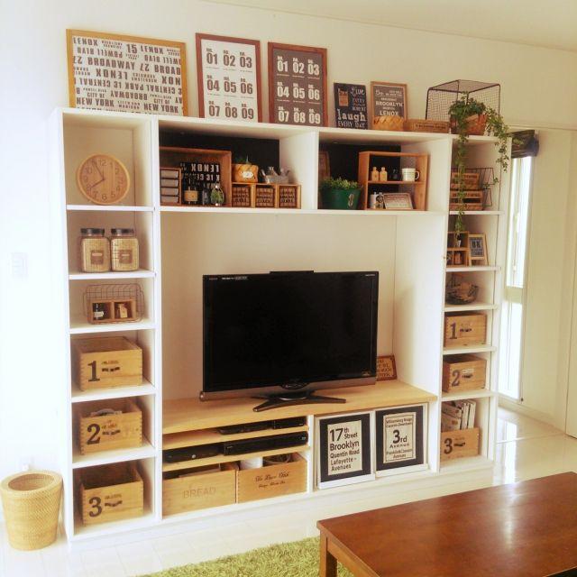 テレビ周りのごちゃごちゃをスッキリ 収納アイデア 収納 アイデア インテリア 収納 自宅で