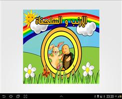 مدونة قصص للأطفال حوار عن أدب الطفل Blog Blog Posts Post