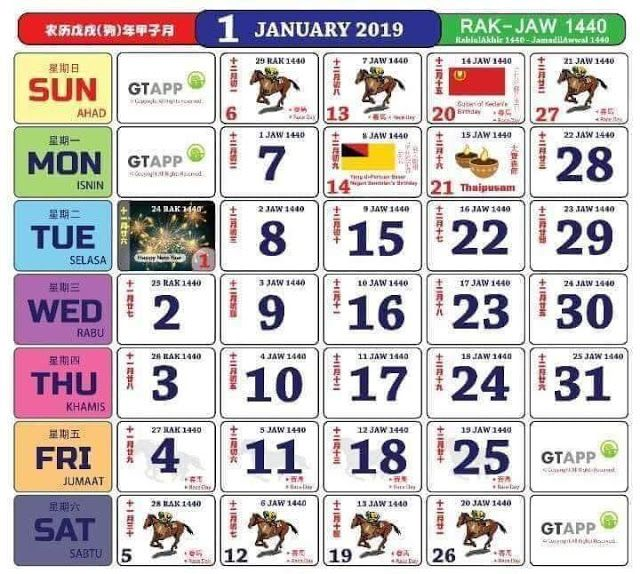 Kalendar Kuda 2019 Dah Boleh Save Dan Print Pendidikan Sekolah Kuda