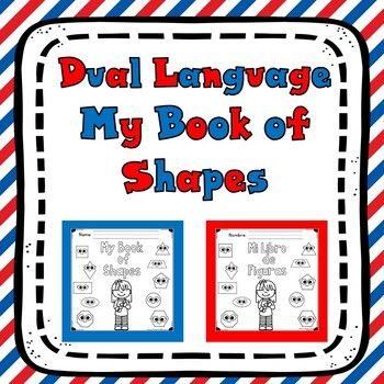 Dual Language My Book of Shapes #mathintherealworld