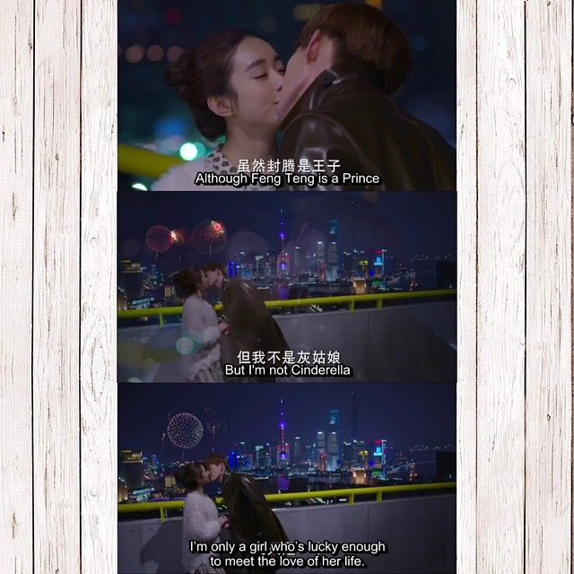 Just finished!! ☺️#BossAndMe #ChineseDrama #Romance #Comedy