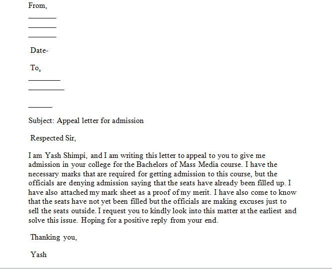 Sample appeal letter How write an appeal letter that will be - appeal letter