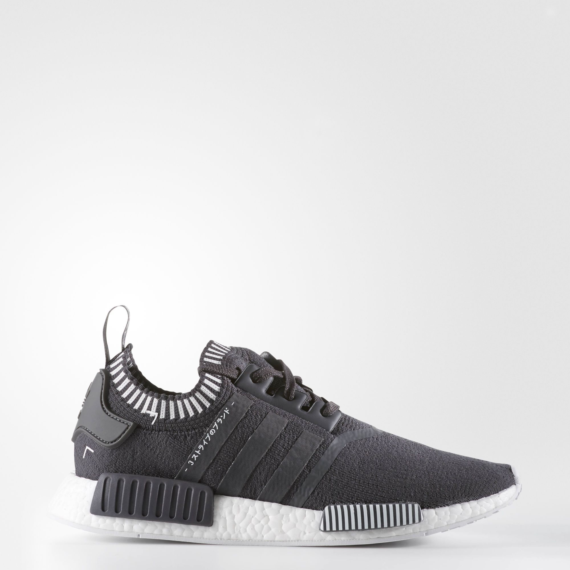 Pinterest Adidas Nmd r1 Primeknit Sneakers Shoes Nmd XwSpfwqHW