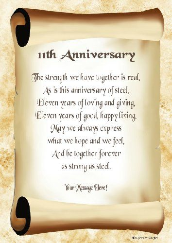 11th Anniversary Personalised Poem Gift Print 11th Anniversary Gifts 11th Anniversary 11 Year Anniversary Gift