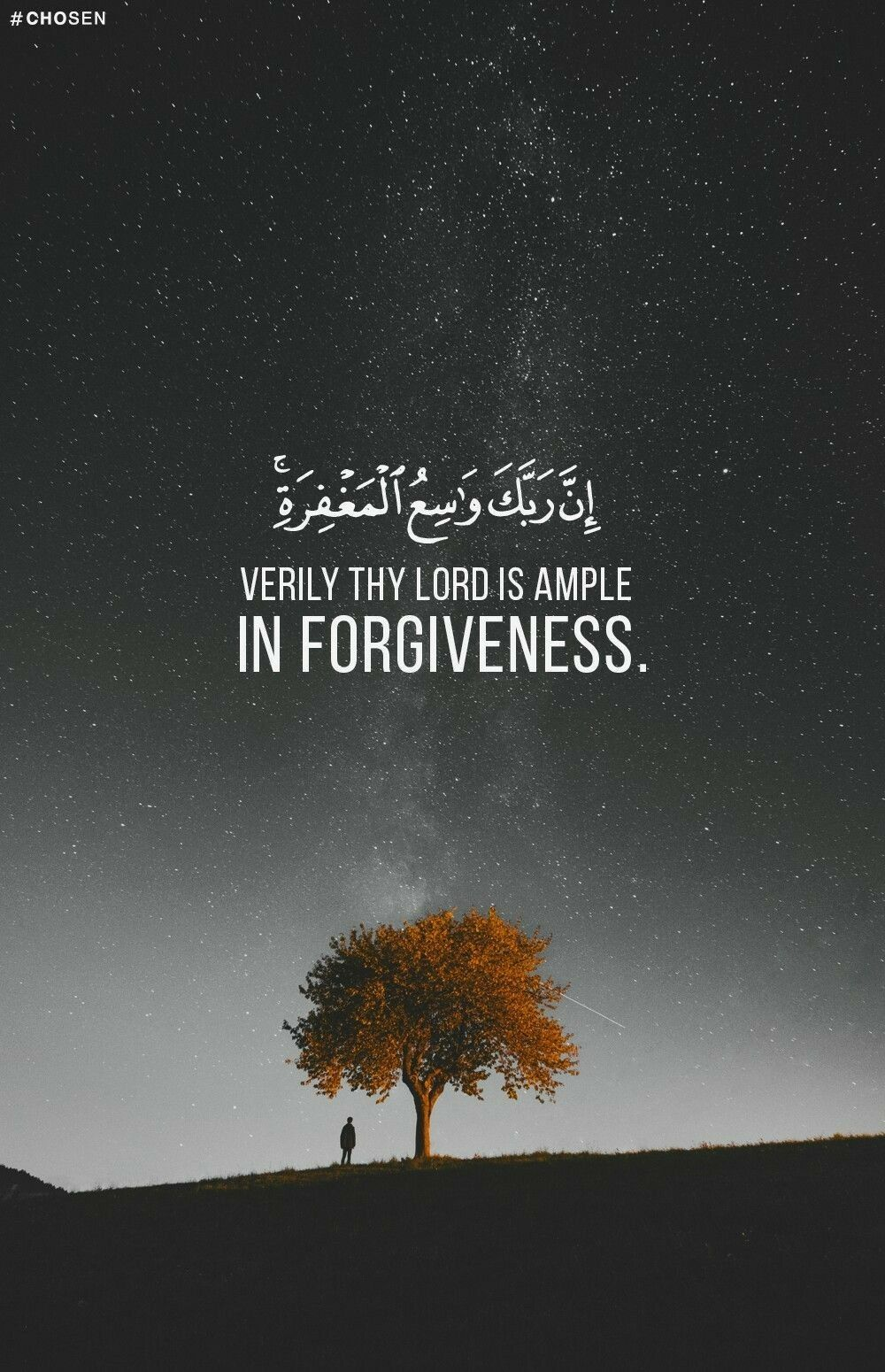 Pin by Mariam on Allah ❤ | Islamic quotes wallpaper, Quran