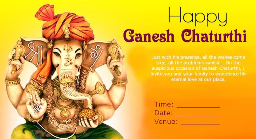 Invitation Cards For Ganesh Chaturthi Happy Ganesh Chaturthi Ganpati Invitation Card Ganesh
