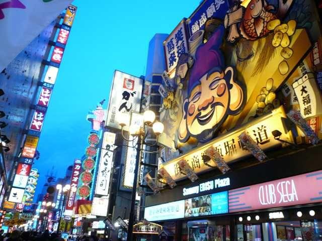 [Japón gratuita - es todo ~ ~ ~ - todas las excursiones - expertos en viajes clasificó