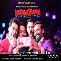 Coca cola tu song download mp3 pagalworld