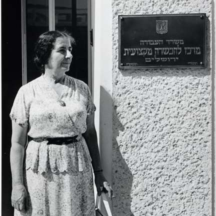 golda meir in front of vocational training center in jerusalem
