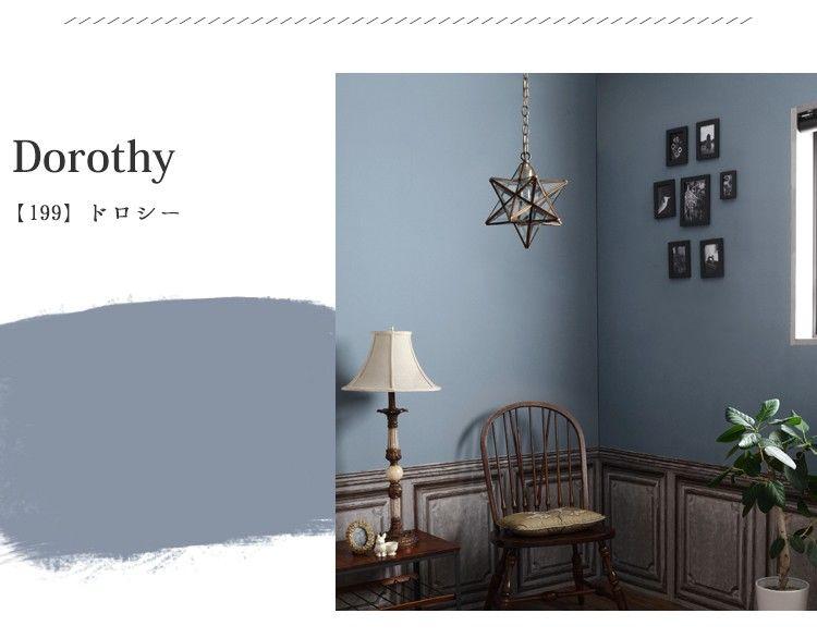 イマジンブルーグレートーンペイント インテリア ブルーグレー 壁紙 グレー 部屋壁紙 おしゃれ
