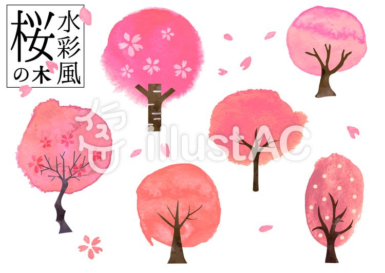 無料素材水彩風の春イラスト 春 桜の木 桜 和風 Design デザイン