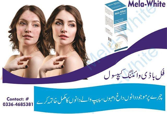 Bath & Shower Beauty & Health Straightforward Care Private Part Armpit Whitening Cream Elbow Knee Thigh Lightening
