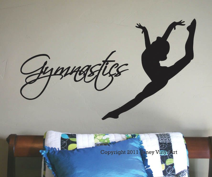 Delightful Gymnastics Wall Decal Girls Bedroom Sports By JaneyVinylArt