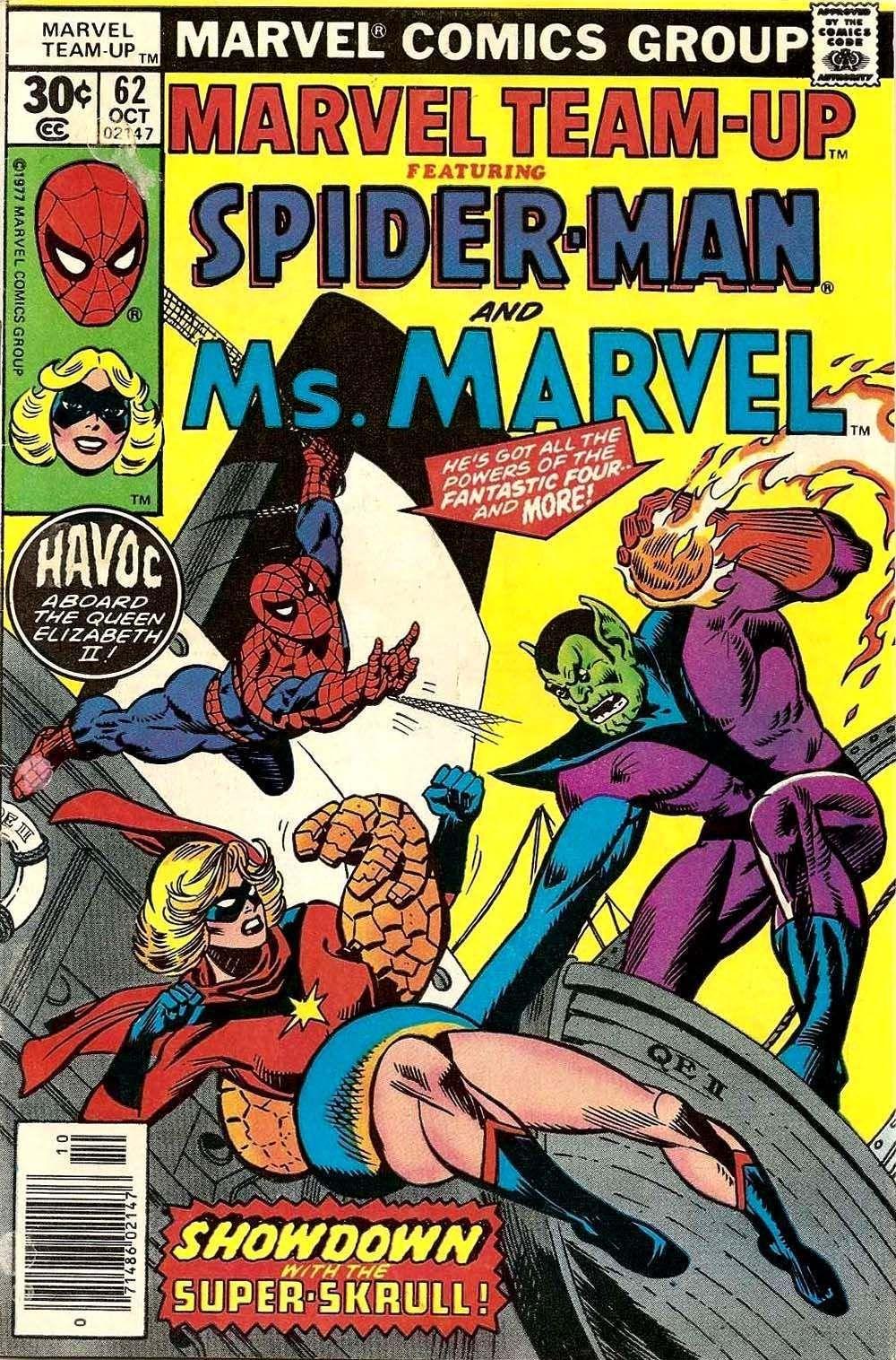 marvel comics 1970s