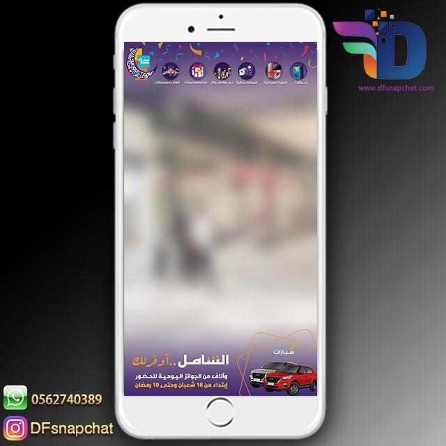 فلتر مركز الشامل للتسوق جده Instagram Instagram Photo Photo And Video