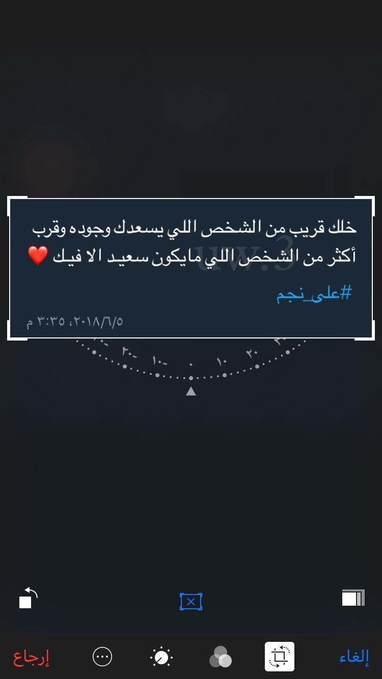 علي نجم Photo Quotes Quran Quotes Picture Quotes