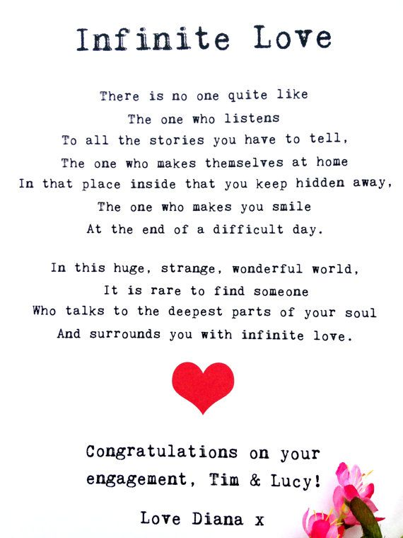 A Poem All About The One As This Can Be Personalised It Makes An Ideal Gift For Engagement Wedding Or Anniversary Important
