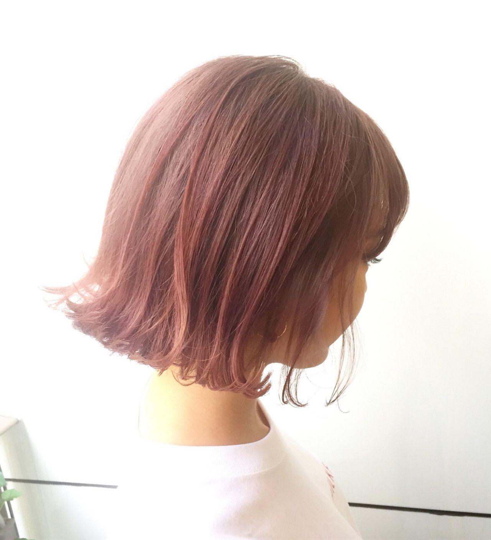 ピンクブラウンのヘアカラーであの子と差をつけてみない Hair