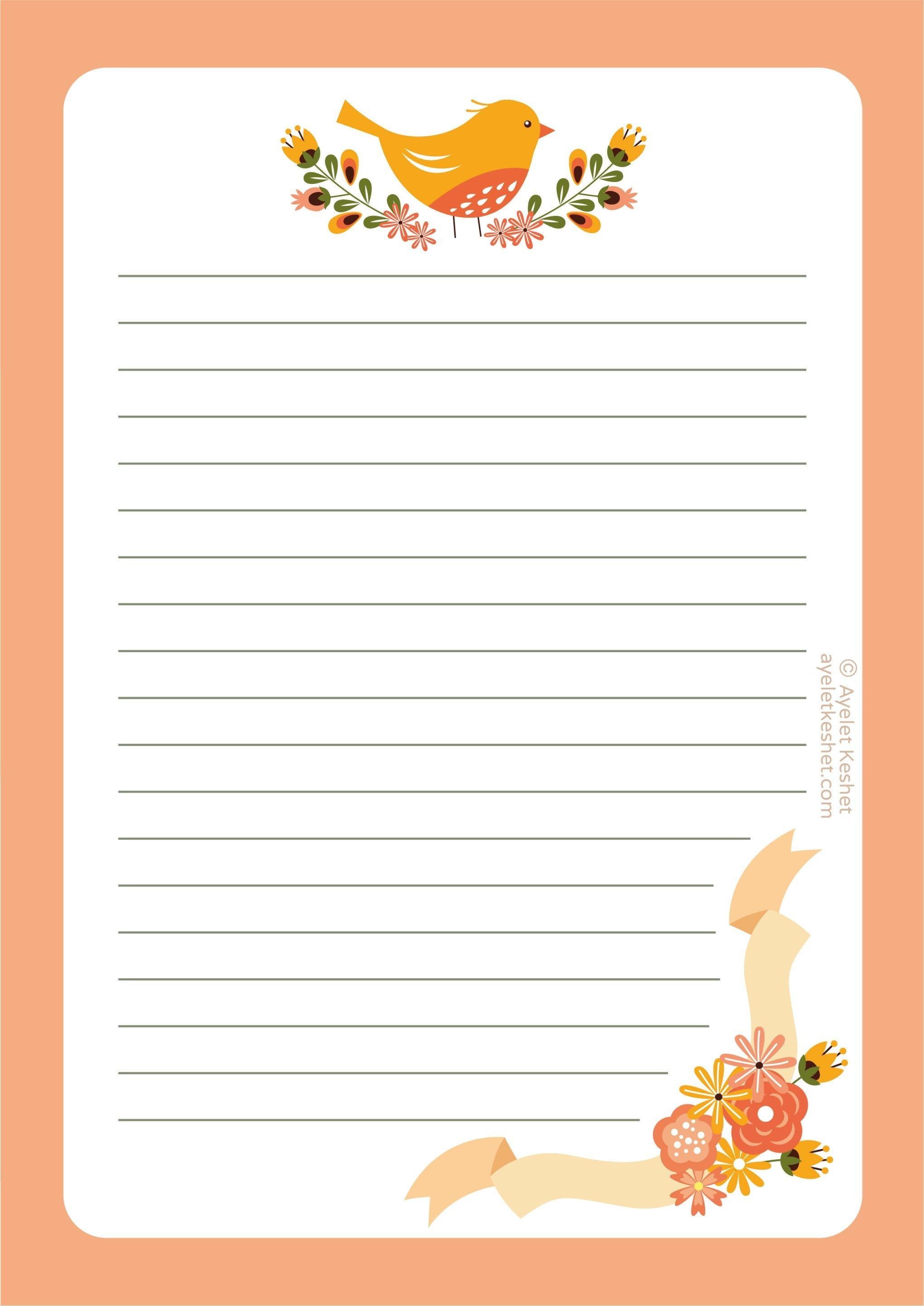 Free Printable Writing Paper Letter Paper Stationery With Cute And Colorful Desi Writing Paper Printable Stationery Writing Paper Printable Stationery Paper