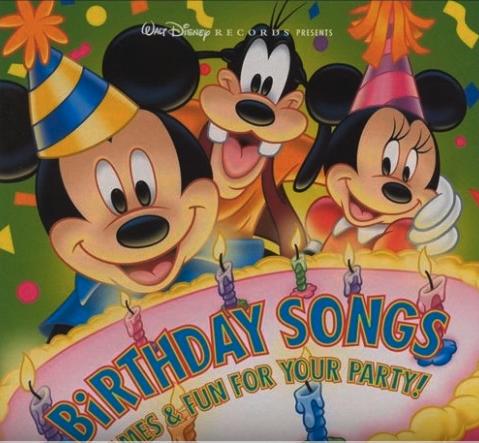 Disney Birthday Singing Cards Happy Birthday Ecard Birthday Greetings Birthday Card Gif