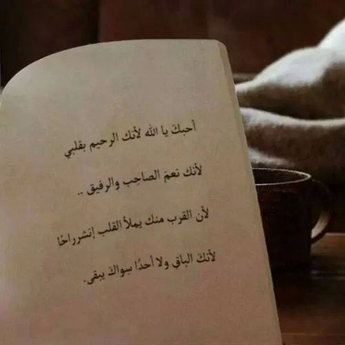 Pin On Papers أوراق
