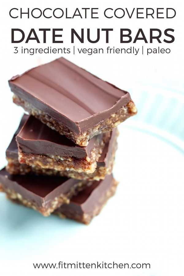 Simple 3-Ingredient Chocolate Covered Date Nut Bars images