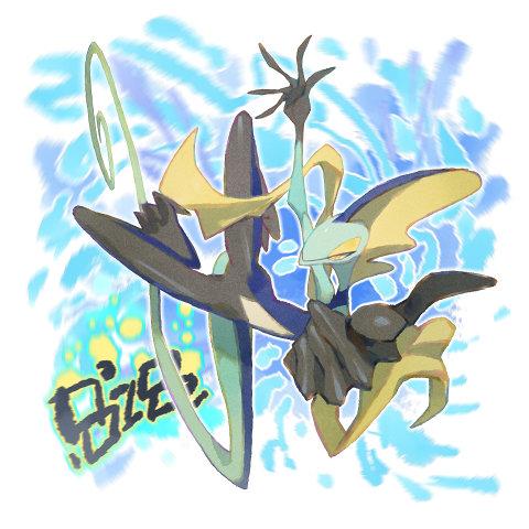 E Volution On Twitter Pokemon Art Pokemon Fan Art Pokemon Drawings