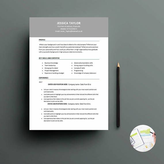Efficient CV/Resume Template Basic Template Microsoft Word ETSY