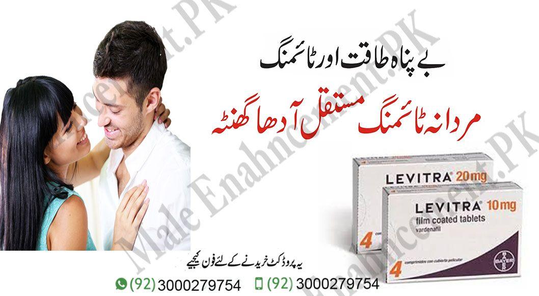 40++ Levitra 10 mg online inspirations