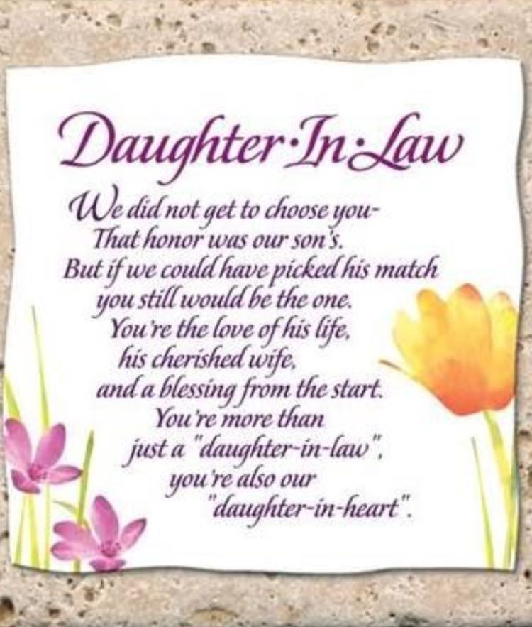 Quotes For Daughter In Law