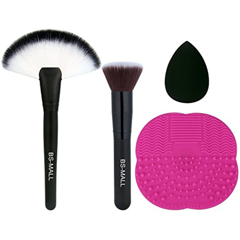 BSMALL 4 PCS Flat Fan Makeup brushes Plus Makeup Brushes