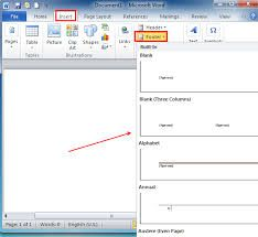 How to Add Headers and Footers-MS Word 2007….!!!!